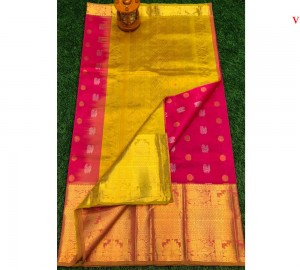 Kanchi Kuppadam Allover Buta Pink With Yellow Saree