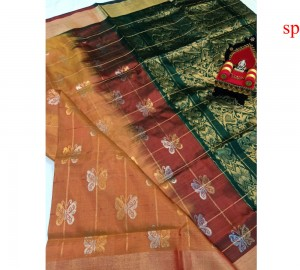 Latest Uppada Butterfly Design Beige With Green Saree