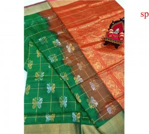 Latest Uppada Butterfly Design Green With Red Saree