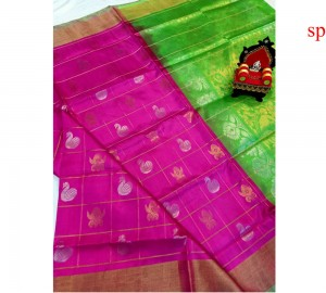 Latest Uppada Butterfly Design Pink With Green Saree