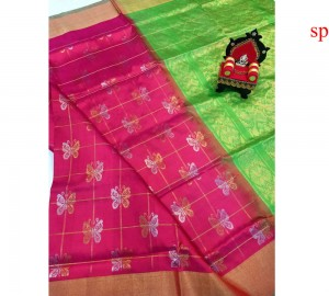 Latest Uppada Butterfly Design Rani Pink With Green Saree