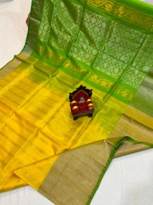 Pure Uppada Silver Butta With Rich Pallu Yellow  Saree